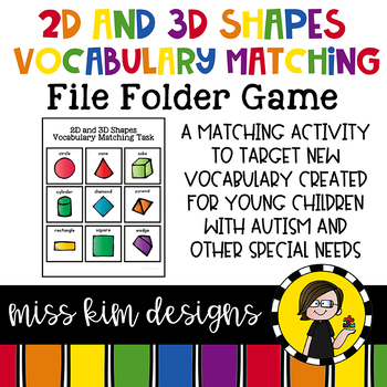 2D and 3D Shape Vocabulary Folder Game for Early Childhood