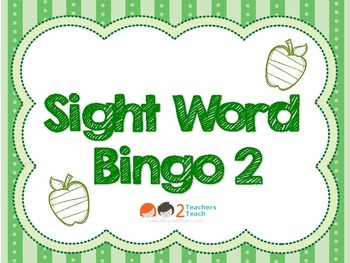 2G IRLA Power Words / Sight Words Bingo
