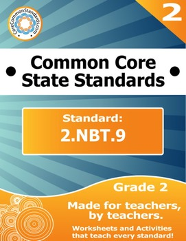 2.NBT.9 Second Grade Common Core Bundle - Worksheet, Activ