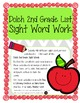 2ND GRADE Dolch Sight Words Activity -Literacy Centers, Do