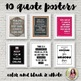 Quote Posters to Encourage and Inspire {10 Color & Ink-Fri