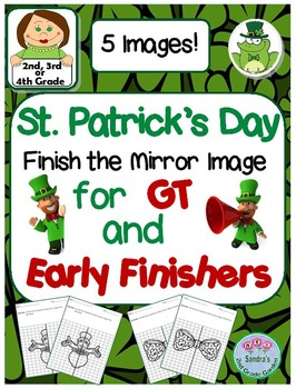 """2nd, 3rd or 4th Grade St. Patrick's Day """"Finish the Image"""""""