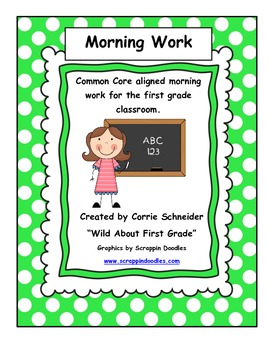Morning Work (CCSS) (2nd 9 Wks)