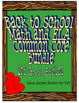 Back to School Math and ELA Common Core Bundle (2nd grade)