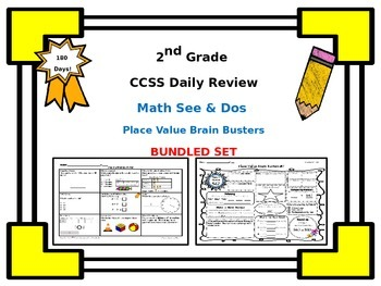 2nd Grade Common Core Math See & Dos and Place Value Brain