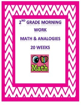 2nd Grade Common Core Aligned Math Morning Work-20 Weeks
