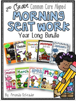 2nd Grade Common Core Aligned Morning Seat Work Bundle (no prep)