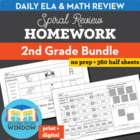 2nd Grade Math & ELA Homework Bundle