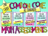 2nd Grade Common Core Math Assessments - ALL STANDARDS BUNDLE