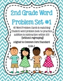 2nd Grade Daily Word Problem Book & Cards 2.OA.1 {SET 1}