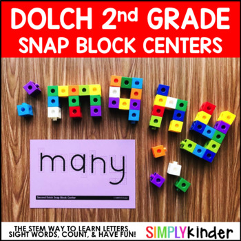 2nd Grade Dolch Snap Cube Centers