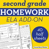 2nd Grade ELA Homework Add-On Pack