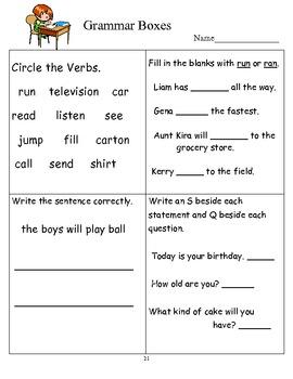 2nd Grade Grammar Boxes B