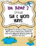2nd Grade HM Story Skill & Vocabulary Hunts Theme 2