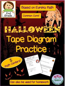2nd Grade Halloween Tape Diagram Practice Based on Eureka