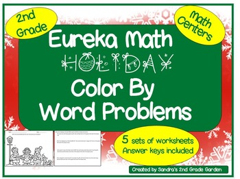 2nd Grade Eureka Math Based Holiday Color by Word Problem