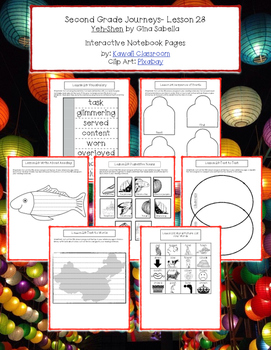 2nd Grade Journeys Lesson 28 Interactive Notebook Pages