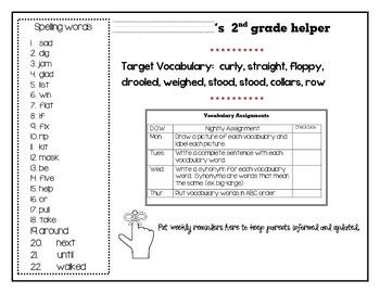 2nd Grade  Journeys Spelling & Vocabulary Helper