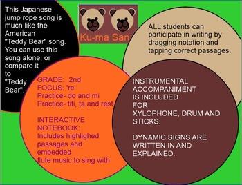 Kuma San ~ Japanese Jump Rope Song~ do-re-mi