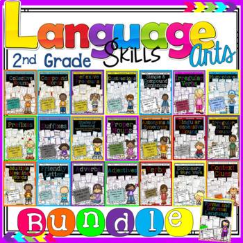 2nd Grade Literacy Skills Growing Bundle