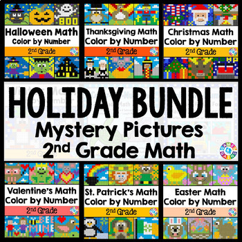 2nd Grade Math Activities: 2nd Grade Color by Number Revie