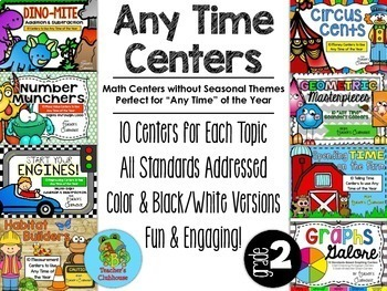 """2nd Grade Math Centers: """"Any Time"""" Series {BUNDLED}"""