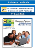 ! 2nd Grade Math - Classroom Package (10 Students, 3-Months)