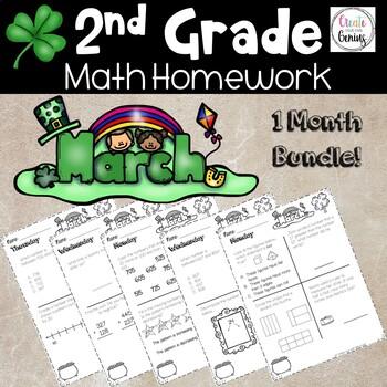 2nd Grade Math Homework- March