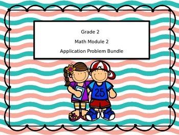 2nd Grade Math Module 2 Application Problem Bundle