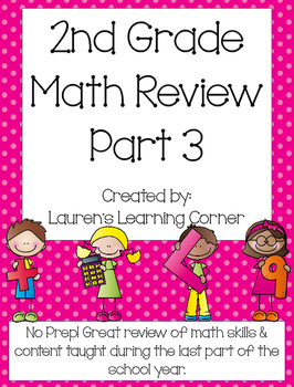 2nd Grade Math Review - Part 3 - Common Core Aligned