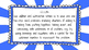 2nd Grade Math Standards on Blue Sunburst Frame