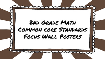 2nd Grade Math Standards on Brown Sunburst Frame