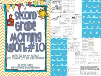 2nd Grade Math and Literacy Common Core Morning Work Month