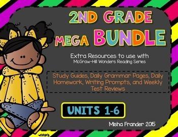 2nd Grade McGraw-Hill Wonders Mega Bundle