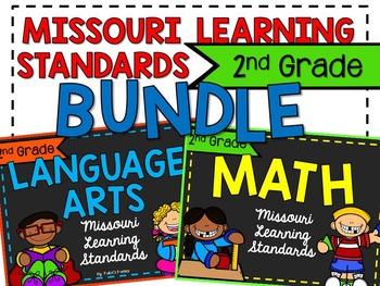 2nd Grade Missouri Learning Standards Bundle