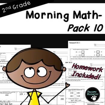 2nd Grade Morning Math (Unit 10)