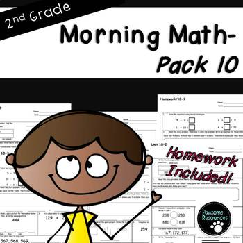 2nd Grade Morning Math-EDITABLE! (Unit 10)