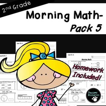 2nd Grade Morning Math (Unit 5)