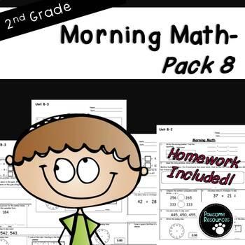 2nd Grade Morning Math (Unit 8)