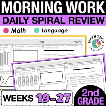 2nd Grade Morning Work - 3rd 9 weeks