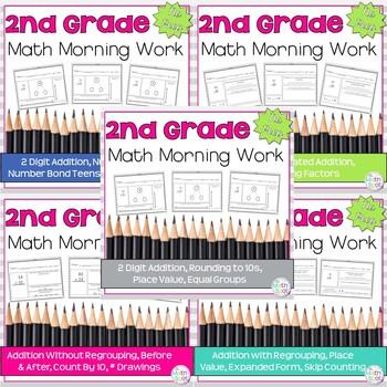 2nd Grade Morning Work - 5 Month Bundle