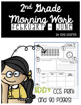 2nd Grade Morning Work Bundle - February to June
