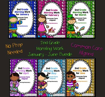 2nd Grade Morning Work Bundle for January-June Common Core