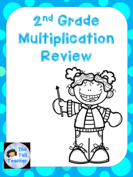 2nd Grade Multiplication Unit Review