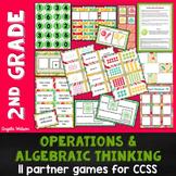2nd Grade Operations & Algebraic Thinking: 11 Math Partner