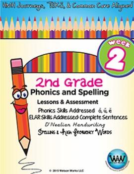 2nd Grade Phonics and Spelling D'Nealian Week 2 (short ŏ, ŭ, ĕ)