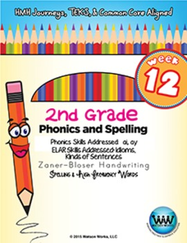 2nd Grade Phonics and Spelling Zaner-Bloser Week 12 (Vowel
