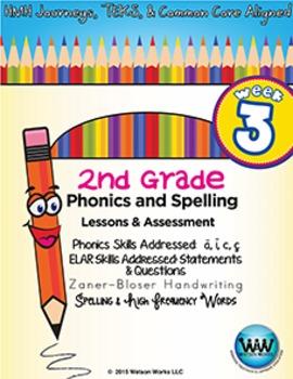 2nd Grade Phonics and Spelling Zaner-Bloser Week 3 (long ā