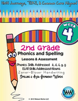 2nd Grade Phonics and Spelling Zaner-Bloser Week 4 (ē, ō,