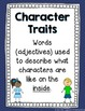 """All About Characters"" Unit {Second Grade Reading Workshop"